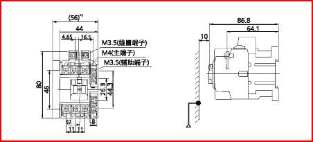 Kripal Yagi Ukc1-22 Contactor 22 Amp 15 Hp 3 Pole Relay