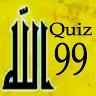 download Les Noms D'Allah Quiz apk