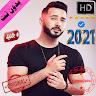 download أغاني بدر سلطان بدون انترنت - Badr Soultan 2021 apk