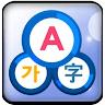 download Translater apk