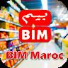 download BIM catalogues apk