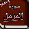 download Surah Muzammil Audio apk