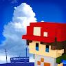 잊지마, 어른이 되어도. game apk icon