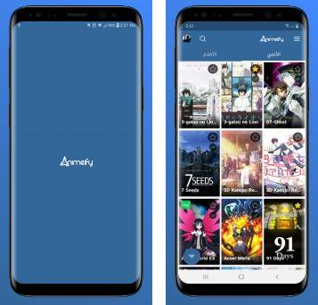 Animeify captures d'écran