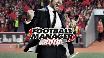 Billedresultat for football manager 2018