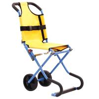 Evac Chair CarryLite Evacuation Chair | Evacuation and ...