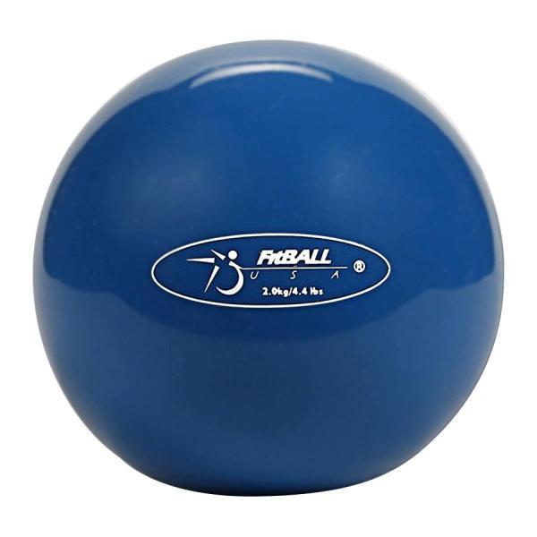 Fitball Softmeds Mini Medicine Ball Exercise Balls