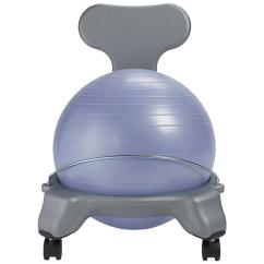 Ball Chair For Kids Beach Chairs And Umbrellas Aeromat Exercise Balls
