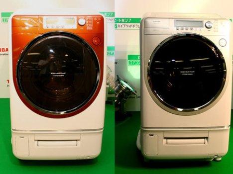Toshiba washing machine an AC also
