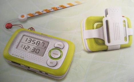 C103 GPS E-Care Hub