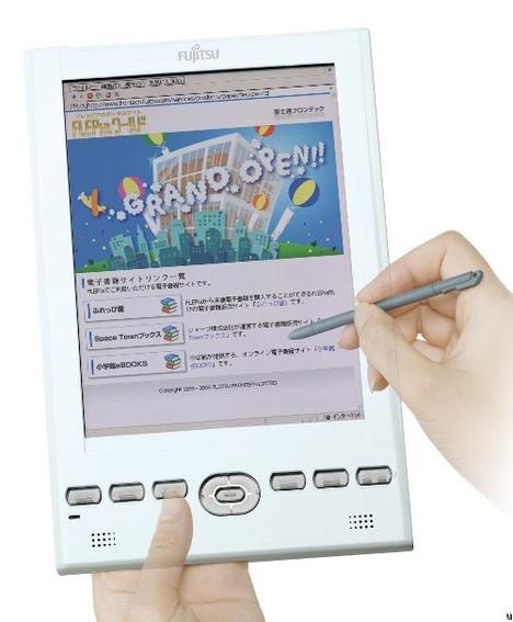 Fujitsu Introduces FLEPia Color eBook (with Video)