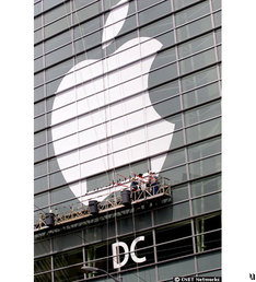 Steve Jobs Not Presenting at WWDC, New iPhone Said to Be Absent As Well