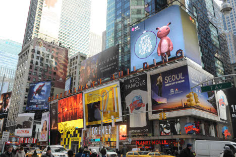 LG Offers Good News Billboard In Times Square