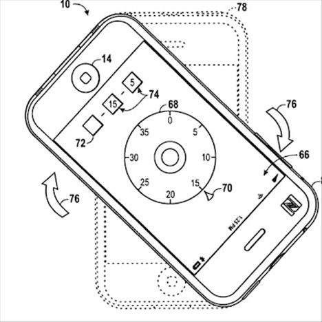 Apple iKey Patent Allows You To Use Your iPhone As A Combination Lock