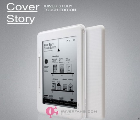 iRiver Story Touch Edition revealed