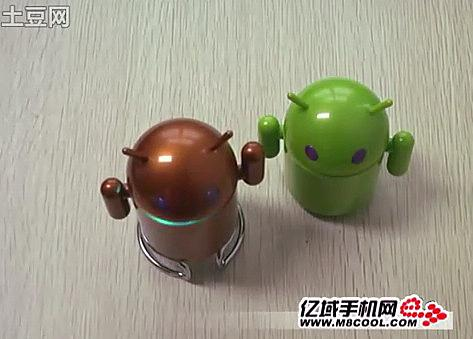 Android music speaker