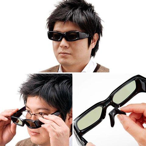 Sansa Universal 3D Glasses