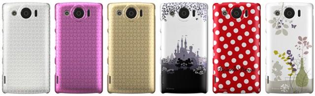 Disney smartphones