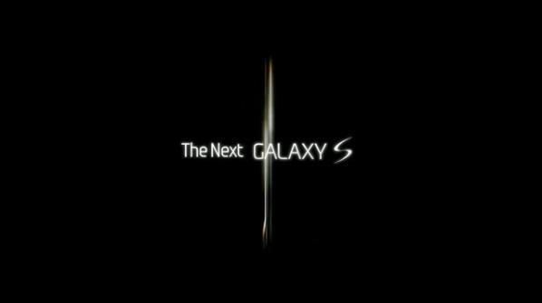 Galaxy S 2 teaser