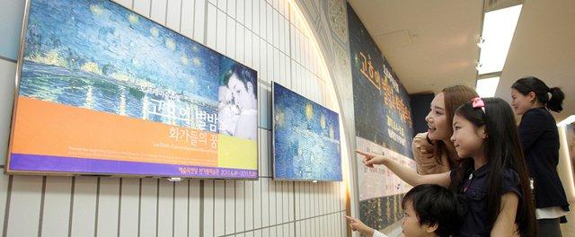 Samsung Smart TV art gallery