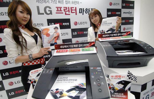 LG-Machjet