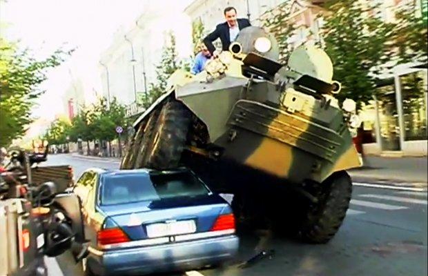 Tank crush car