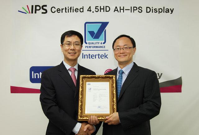 LG AH-IPS