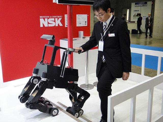 nsk-robot-guide-dog