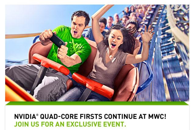 NVIDIA MWC 2012 Press Invite