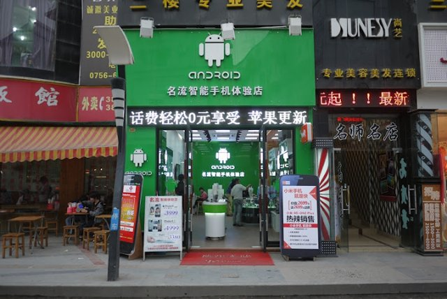 Android Store China