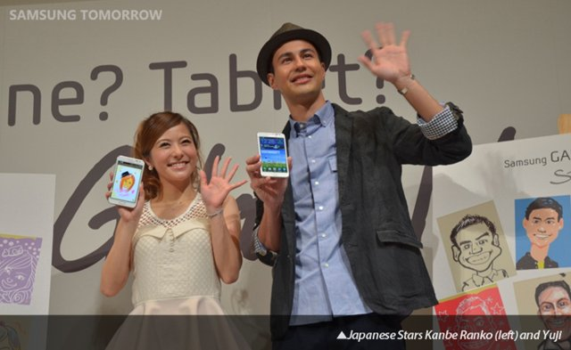Galaxy Note 5 Million