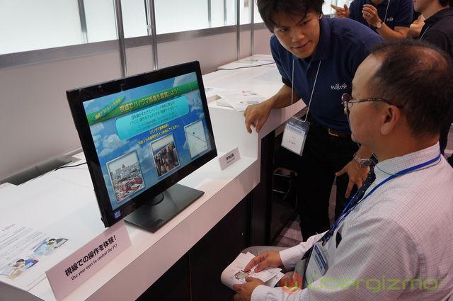 Fujitsu Gaze Detection