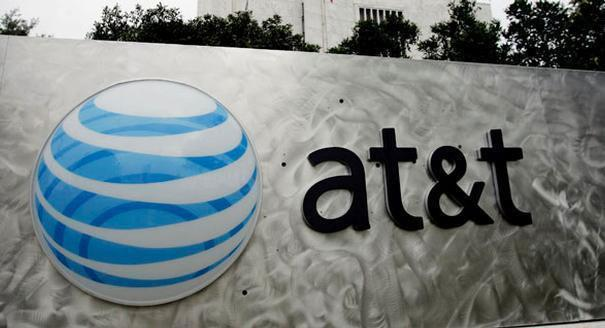 att-outside-logo-sign
