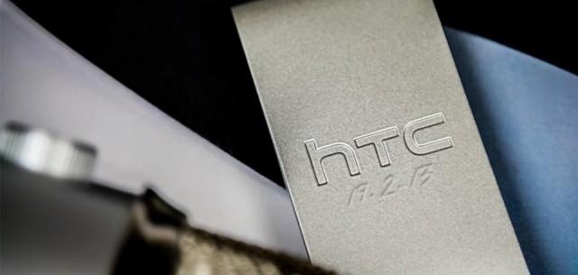 htc_metal