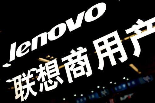 Lenovo-sign