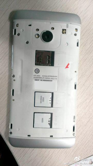 htc-one-802w
