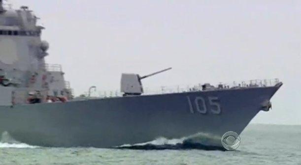 laser-navy