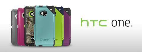otterbox-htc-one