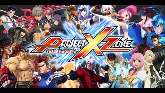 project-x-zone-june-25-release