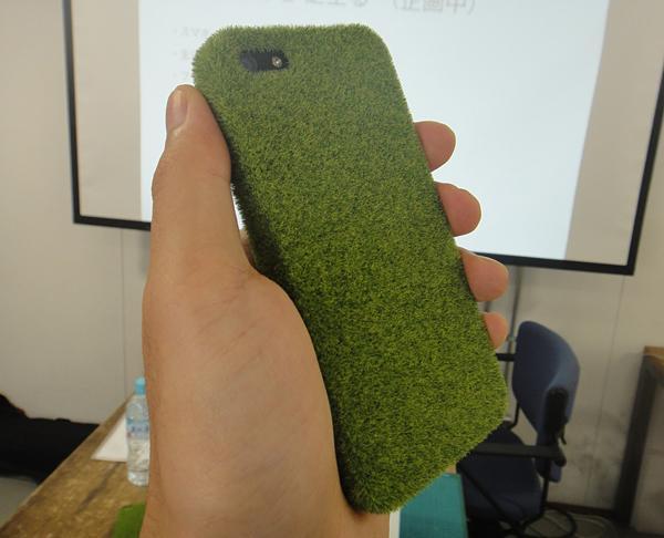 shibaful-lush-law-iphone-case-by-ag-ltd