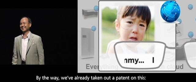 softbank-patent