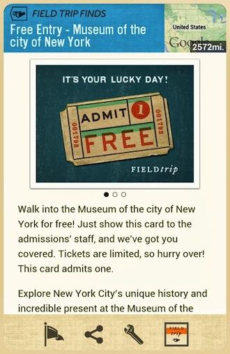 google-field-trip-free-museum
