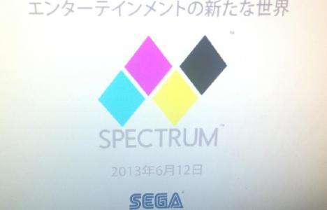 sega-e3-reveal-468x300