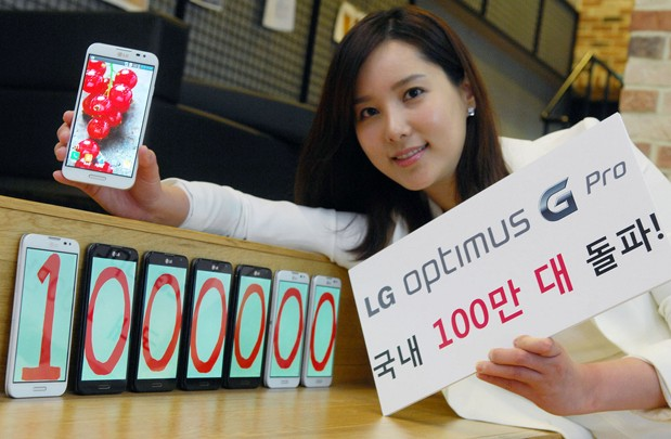 lg-optimus-g-pro-1m-korea