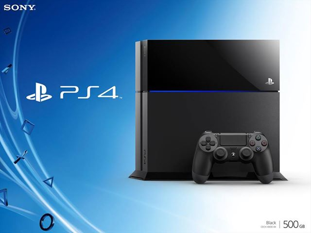 ps4-amazon-pre-order-sold-out