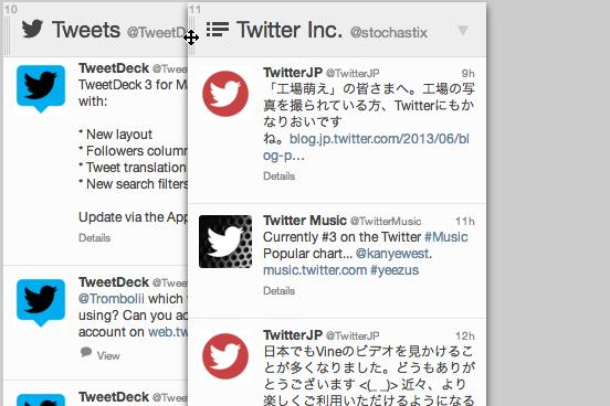 tweetdeck-chrome