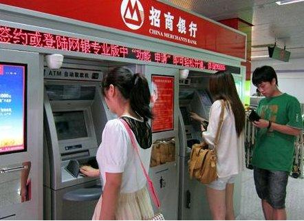 china-counterfeit-atm