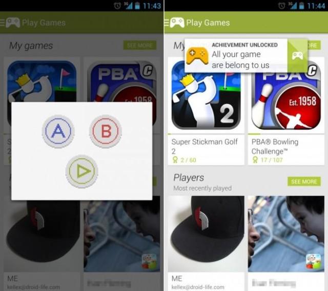 google-play-games-easter-egg