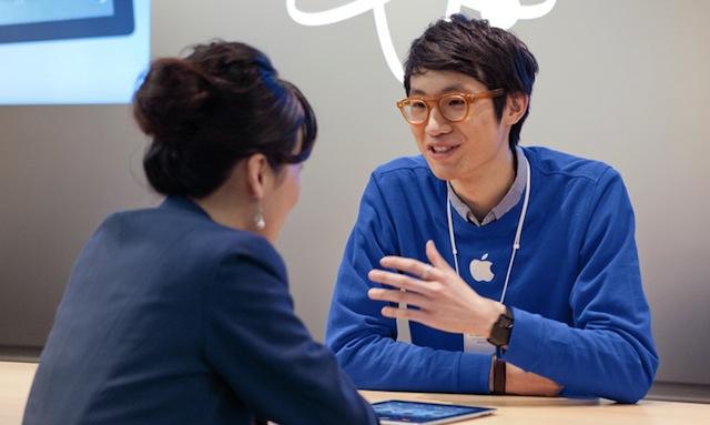 apple-applecare-improvement