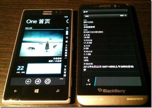 z30-lumia925